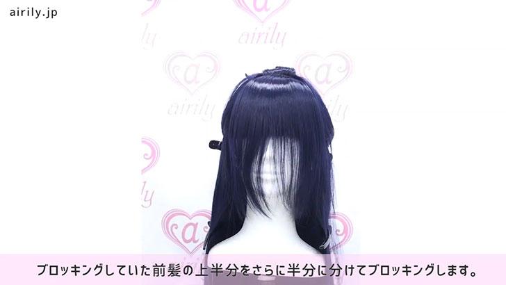 ヒプノシスマイク 東方天乙統女 コスプレ ウィッグ